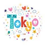 Tokyo Stock Image