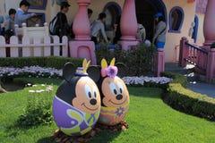 Tokyo Disneyland, Japan royaltyfria foton