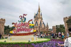 Tokyo Disneyland Resort au Japon images stock