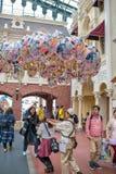 Tokyo Disneyland Resort au Japon photo libre de droits