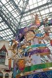 Tokyo Disneyland Resort nel Giappone fotografia stock libera da diritti
