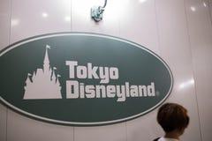 Tokyo Disneyland Resort nel Giappone immagine stock