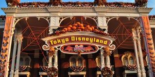 Tokyo Disneyland slott Arkivbild