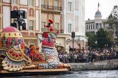 Tokyo DisneySea Royalty Free Stock Image