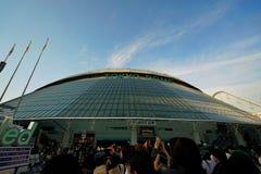 Tokyo Dome immagine stock libera da diritti