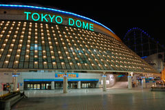Tokyo dome Stock Images