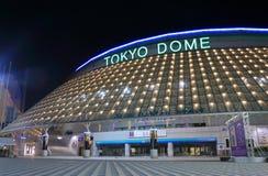 Tokyo Dorm baseball stadium Royalty Free Stock Image