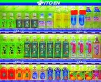 Tokyo Drink Vending Machine Royalty Free Stock Image