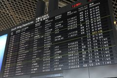 Tokyo-Flughafenzeitplan Stockbilder
