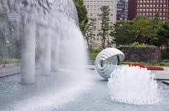 Tokyo fountain, Japan Stock Image