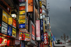 Tokyo gata Royaltyfri Fotografi