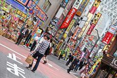 Tokyo, Giappone Fotografia Stock