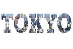 Tokyo, Giappone Immagini Stock