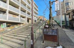 Tokyo, Giappone - 27 gennaio 2016: Yuyake dandan Immagine Stock Libera da Diritti