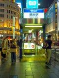 TOKYO, GIAPPONE 28 GIUGNO - 2017: Bella vista del distretto di Ginza con una stazione ferroviaria a Tokyo, Giappone Il distretto  Immagine Stock