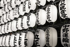 TOKYO, GIAPPONE - 20 luglio 2016: Illuminazione giapponese delle lanterne di carta alla notte intorno al giardino Tokyo, Giappone Immagini Stock Libere da Diritti