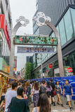 TOKYO, GIAPPONE - 26 luglio 2017: Segno di Harajuku Harajuku è Fotografia Stock