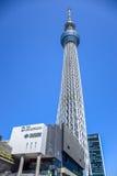 TOKYO, GIAPPONE - MAGGIO 2016: Tokyo Skytree, una torre famosa e punto di riferimento di Tokyo fotografia stock libera da diritti