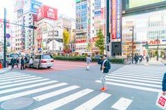 TOKYO, GIAPPONE - 17 novembre 2016: Shinjuku è uno del busine di Tokyo Fotografia Stock Libera da Diritti