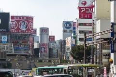 Tokyo, Giappone - 2 ottobre 2016: Centro commerciale di Shibuya, Tokyo, Giappone Fotografia Stock Libera da Diritti