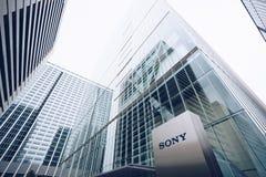 Tokyo, Giappone, ottobre 2017: Edificio di Sony Center Headquarters dentro immagine stock libera da diritti