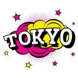 Tokyo Grappige Tekst in Pop Art Style Royalty-vrije Stock Afbeelding