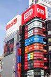 Tokyo-Handel Stockbild