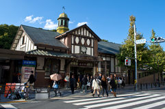 Tokyo,Harajuku station Royalty Free Stock Photo