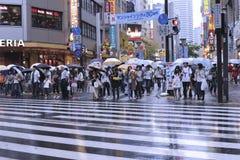 Tokyo, Ikebukuro Images libres de droits