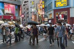 Tokyo, Ikebukuro Photos libres de droits