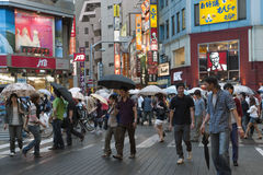 Tokyo, Ikebukuro Fotos de Stock Royalty Free