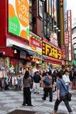 Tokyo - Ikebukuro Royalty Free Stock Photos