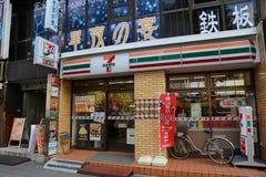 7-11 a Tokyo, il Giappone Fotografie Stock Libere da Diritti