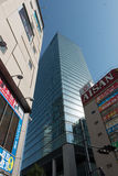 Tokyo Japão Imagens de Stock Royalty Free