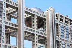 Tokyo Japan Arkivfoton