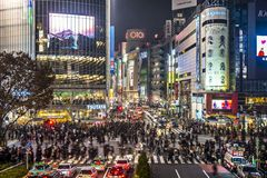 Tokyo Japan Stock Foto's