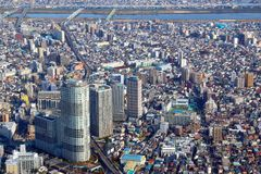 Tokyo, Japan royalty-vrije stock foto