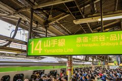 Yamanote Line Tokyo. Tokyo, Japan - April 17, 2017: closeup of Yamanote Line signboard for Harajuku, the most important train line in Tokyo. Crowd of commuters Stock Photo