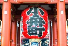 TOKYO, JAPAN - 7. April kennzeichnet imponierende buddhistische Struktur eine enorme Papierlaterne, die in den klaren rot-und-sch Stockfotos