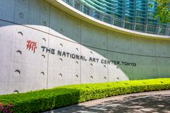 The national Art Center in Roppongi, Tokyo, Japan. Tokyo, Japan - April 26 2018: The national Art Center in Roppongi - an art museum displays contempory art stock photo