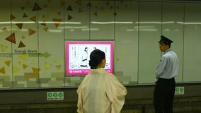 Oshiya explaining the direction to a lady in Kimono in Tokyo Metro