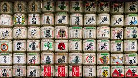 Barrels with sake in Meiji Shrine from different Japan breweries, named komokaburi, Tokyo, Japan. Tokyo, Japan - August 2018: Barrels with sake were donated as a royalty free stock photography
