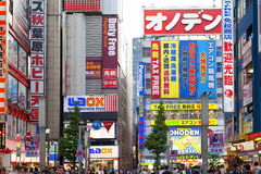 TOKYO,JAPAN-CIRKA MAY-2016: Akihabara district in Tokyo, Japan. The district is a major shopping area for electronic, computer, an Stock Image