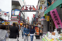TOKYO,JAPAN-CIRKA MAY-2016: Akihabara district in Tokyo, Japan. The district is a major shopping area for electronic, computer, an Royalty Free Stock Photography