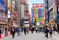 TOKYO,JAPAN-CIRKA MAY-2016: Akihabara district in Tokyo, Japan. The district is a major shopping area for electronic, computer, an Royalty Free Stock Photo