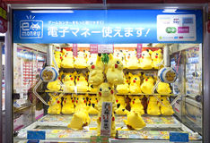 TOKYO,JAPAN- CIRKA MAY, 2016: Toy crane game vending machine at game center in Tokyo. Japan. Toy crane game vending machine at game center in Tokyo. Japan Stock Image