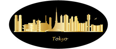 Tokyo japan city skyline Stock Image