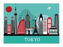 Tokyo. Japan. Royalty Free Stock Photography
