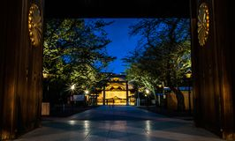 Tokyo, Japan - 10/13/2016: Yasukuni Shrine at Night. Tokyo, Japan - 10/13/2016: The controversial Yasukuni shrine, taken at night. This temple honours all those royalty free stock photos