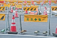 Free TOKYO, JAPAN - DECEMBER 1, 2018: Temporary Barricade With Traffic Management Red Cone Near Construction Site In The Center Of Stock Photos - 170816463